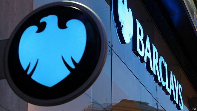 يستعد مصرف باركليز لتدشين خدمة جديدة تتيح للعملاء التواصل مع الموظفين عبر الفيديو.
