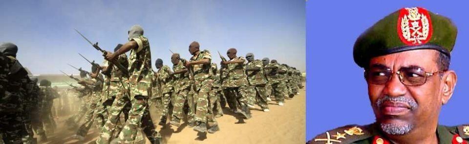 مقابل رشاوى قطرية ، قوات من مليشيا الدعم السريع تنقل للقتال في ليبيا